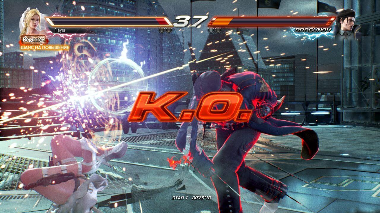Скриншот из игры Tekken 7 - Ultimate Edition