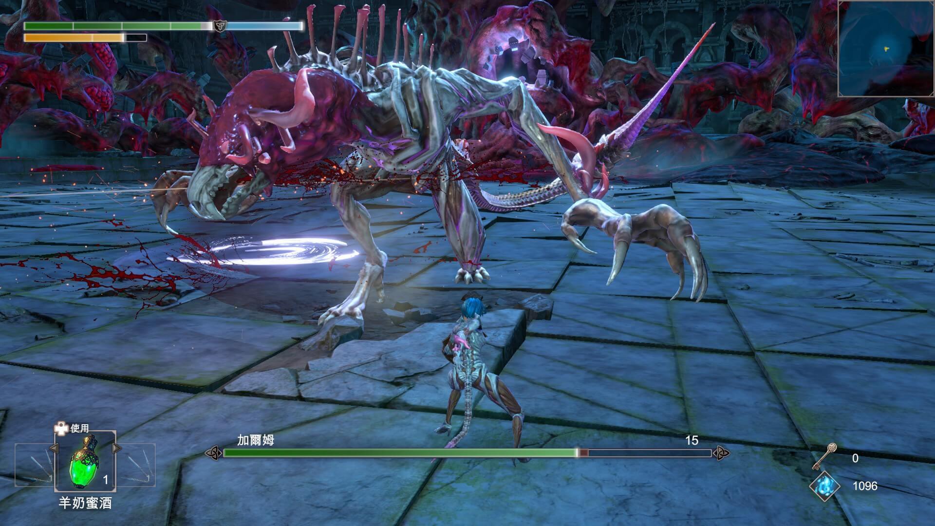 Скриншот из игры Neverinth