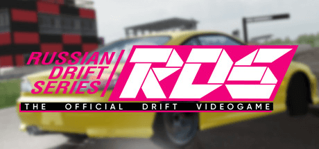Скачать игру RDS - The Official Drift Videogame на ПК бесплатно