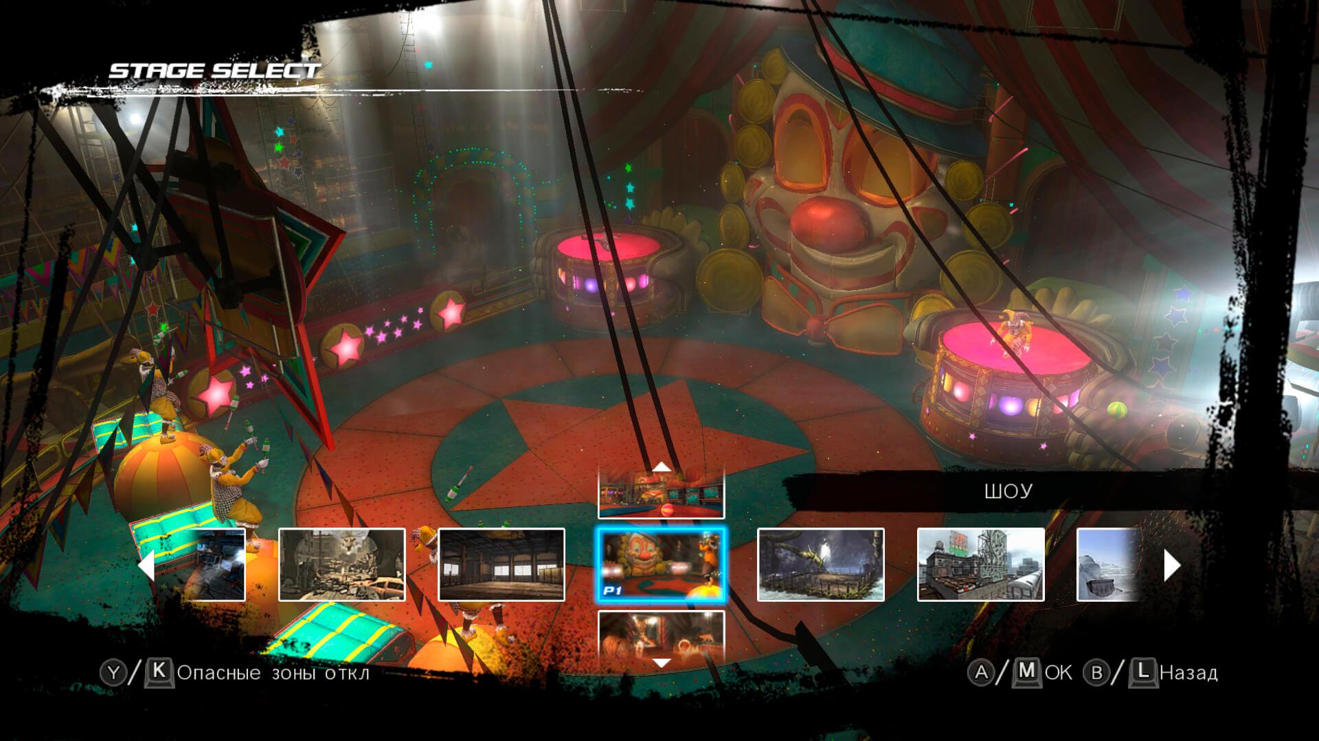 Скриншот из игры Dead or Alive 5: Last Round