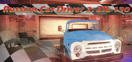 Скачать driver 2 1 [ps1] apk (rus). Один из серьезных первых.