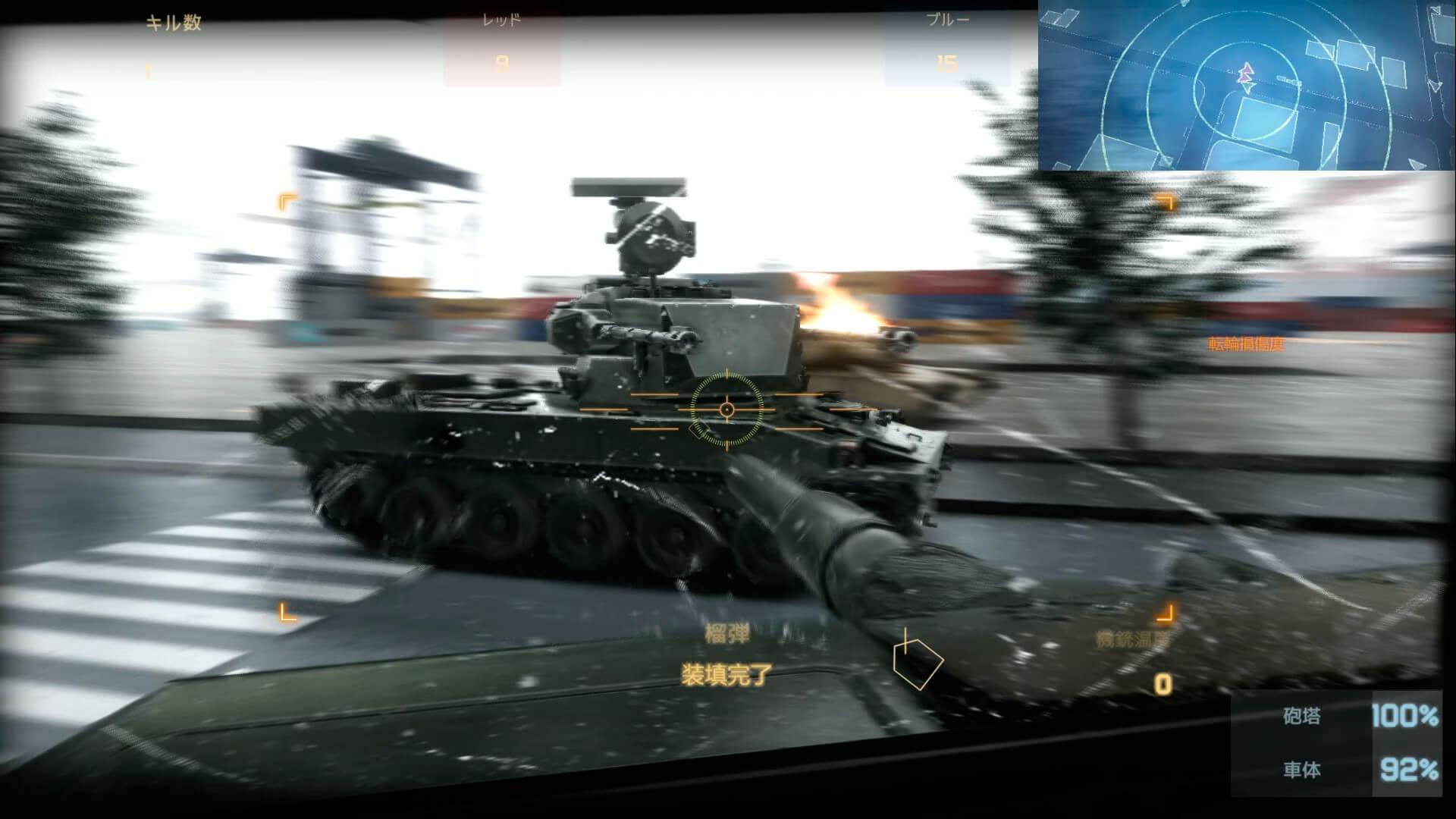 Скриншот из игры Tokyo Warfare Turbo