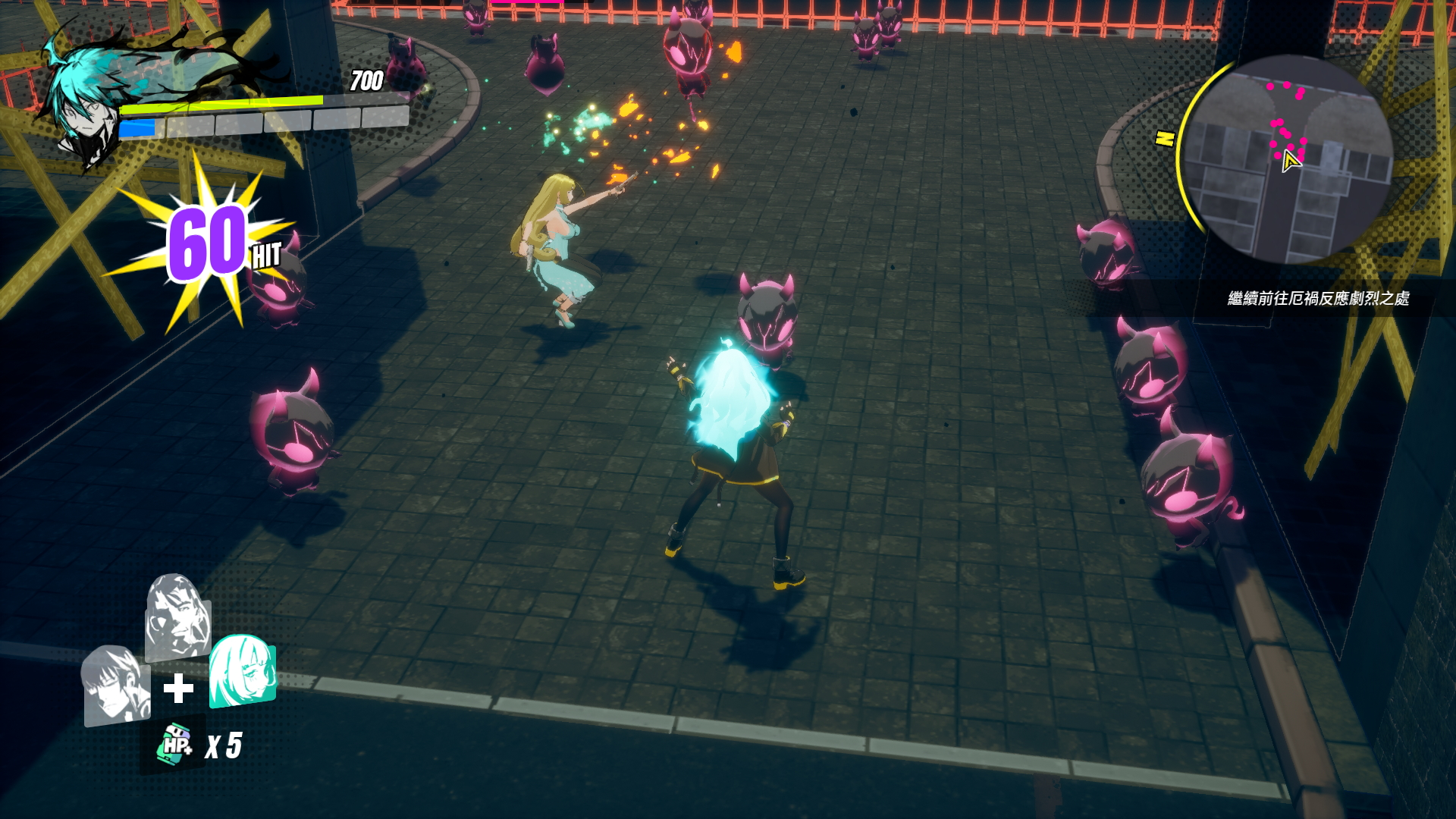 Скриншот из игры Dusk Diver