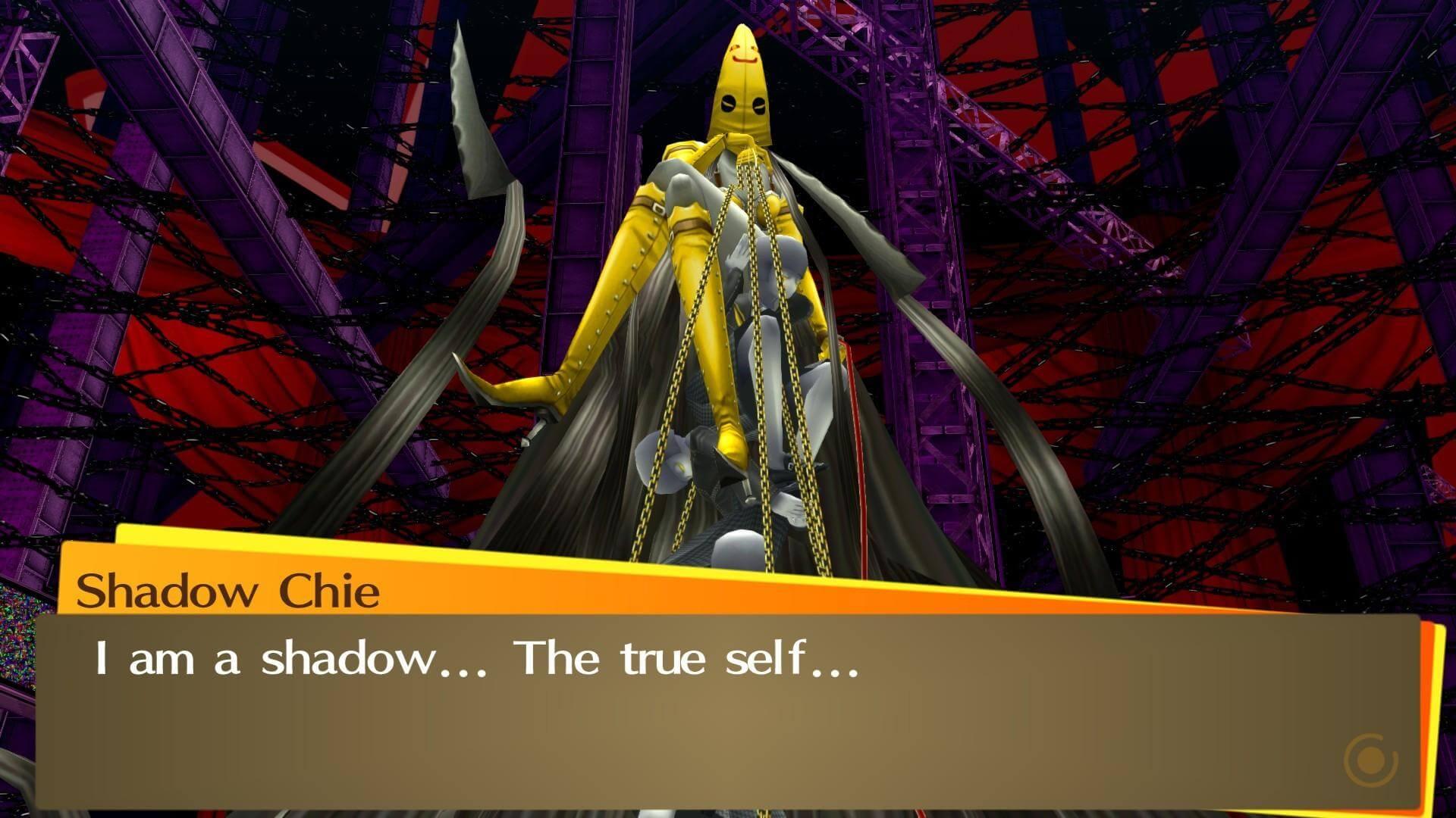 Скриншот из игры Persona 4 Golden